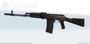 arsenal .410 shotgun