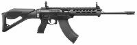 New Sig Sauer 556xi modular rifles